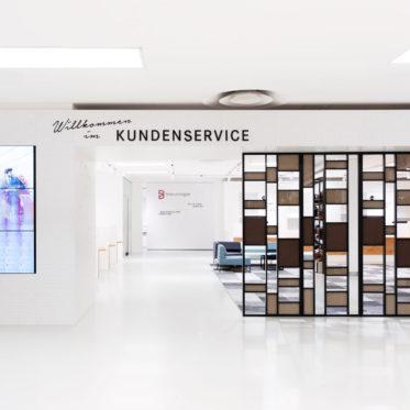Breuninger Kundenservice, Eingangsbereich