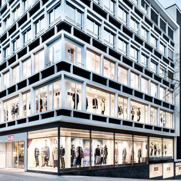 Geschäftshaus Stuttgart, quer