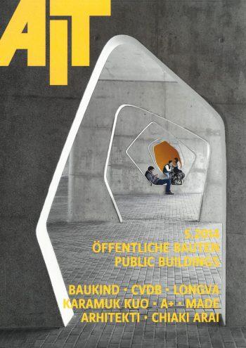 cover, AIT